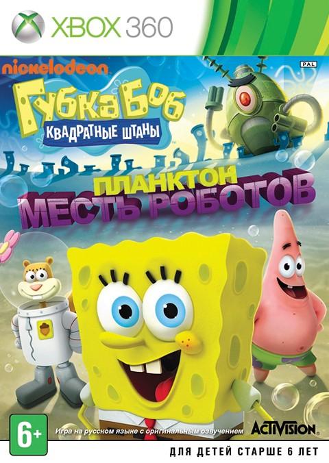 планктон фото и описание
