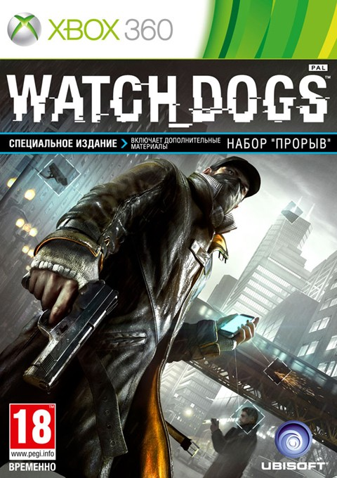 Watch dogs 2 на xbox 360 купить